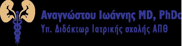 Ουρολόγος Θεσσαλονίκη